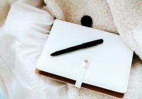Lisää näkyvyyttä yritysblogille